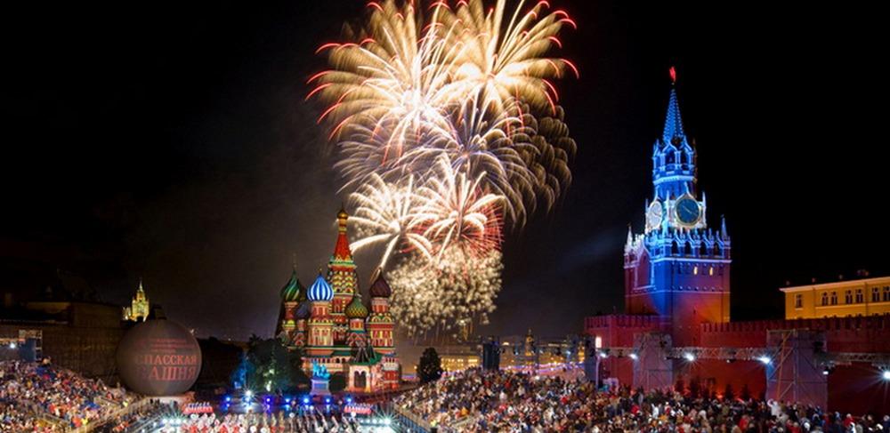 День-города-в-Москве