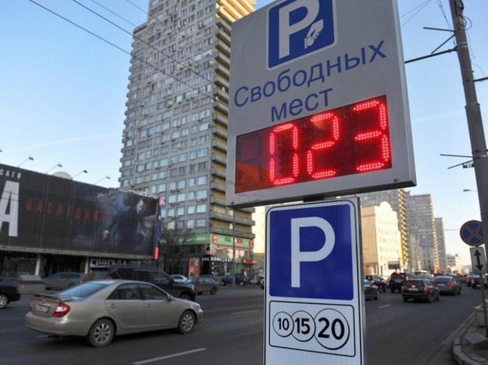 oplata_za_parkovku