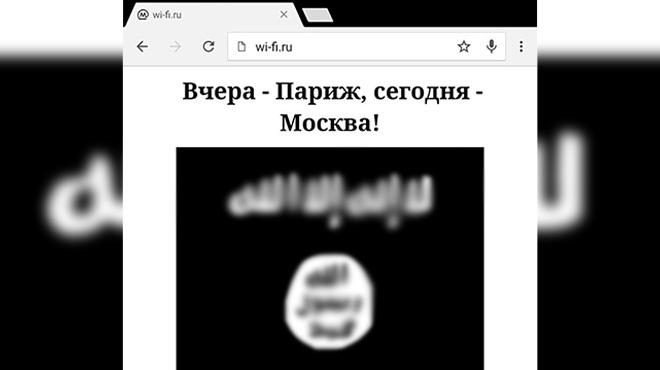 igil_moscow