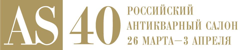AS_40_gorizont_980x200