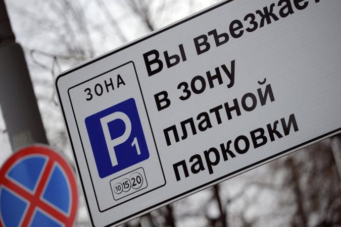 1451323000_platnaya-parkovka