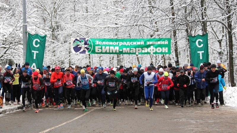 «БИМ»-марафон в Зеленограде обещает рекордное количество бегунов